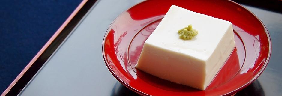 濱田屋 胡麻豆腐