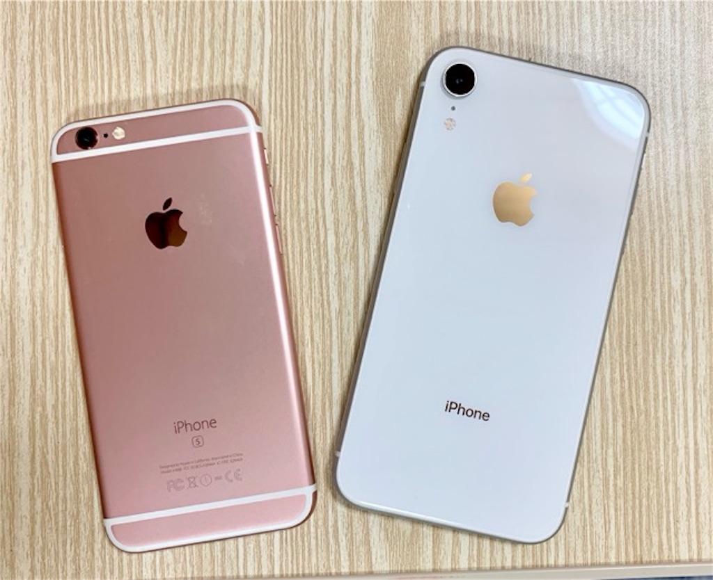 iPhoneXRに機種変更