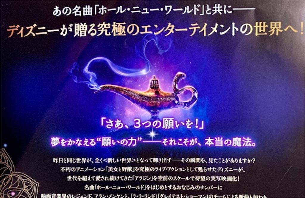 f:id:mitsu5858:20190627211530j:image