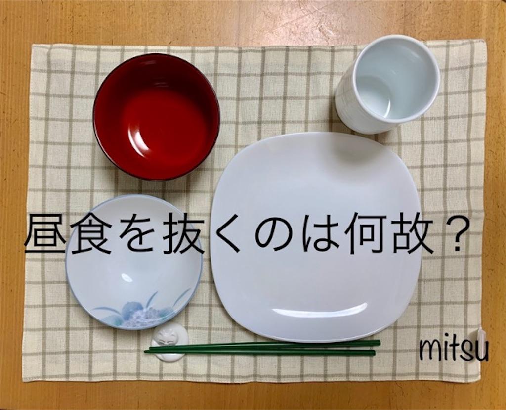 f:id:mitsu5858:20190710145935j:image
