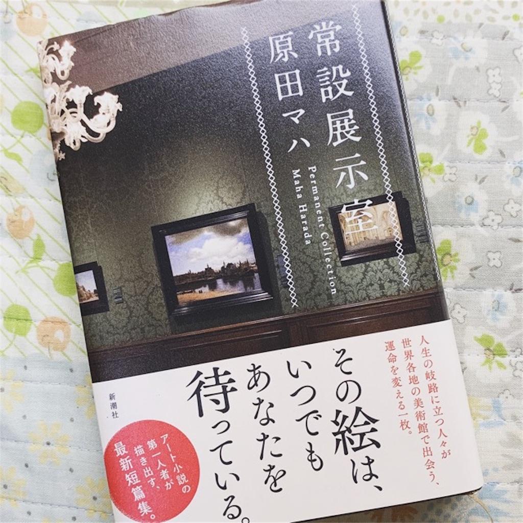 f:id:mitsu5858:20190813173718j:image