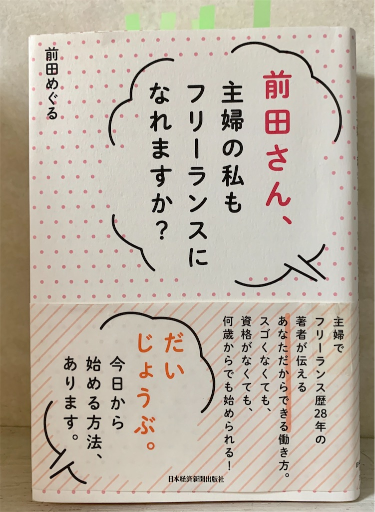 f:id:mitsu5858:20190817095810j:image