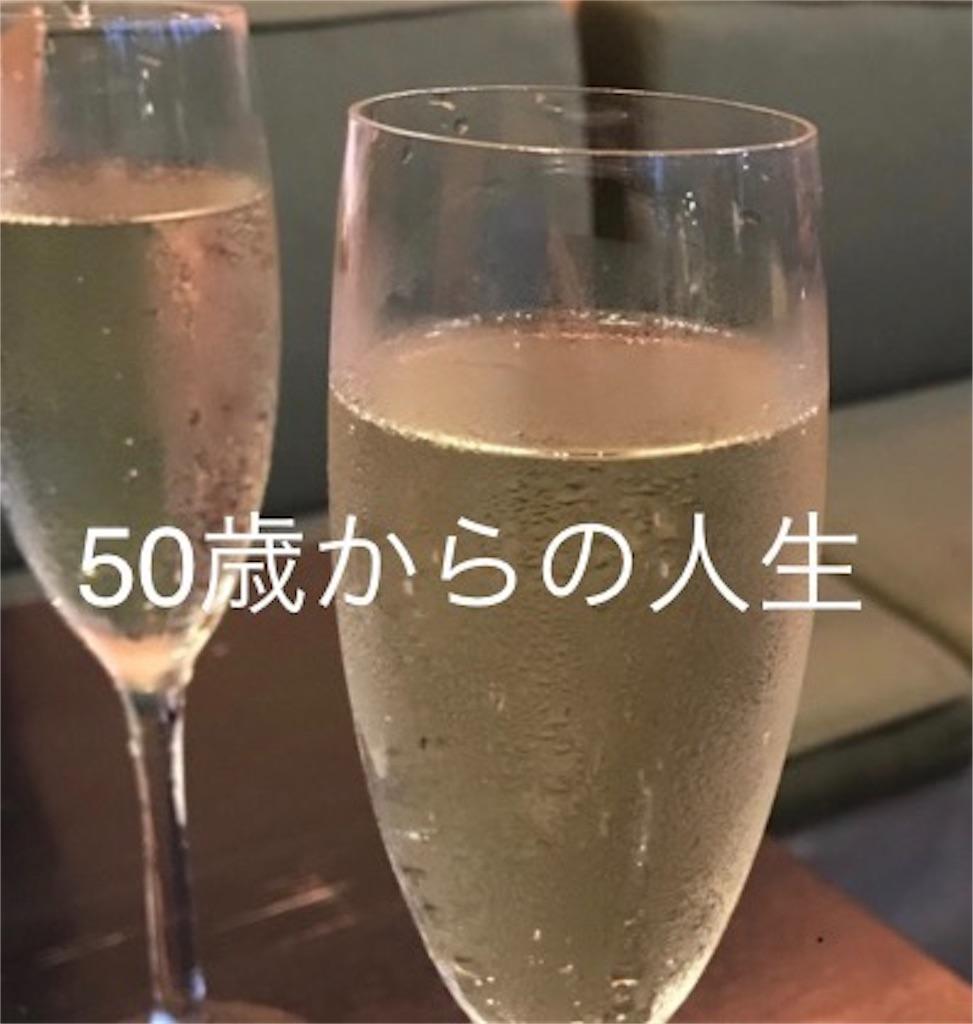 f:id:mitsu5858:20190825125845j:image