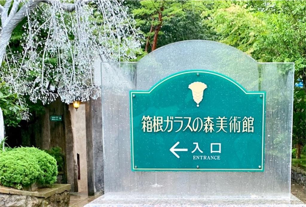 f:id:mitsu5858:20190908141833j:image
