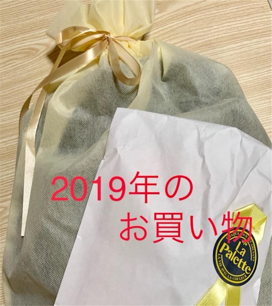f:id:mitsu5858:20190915131925j:image