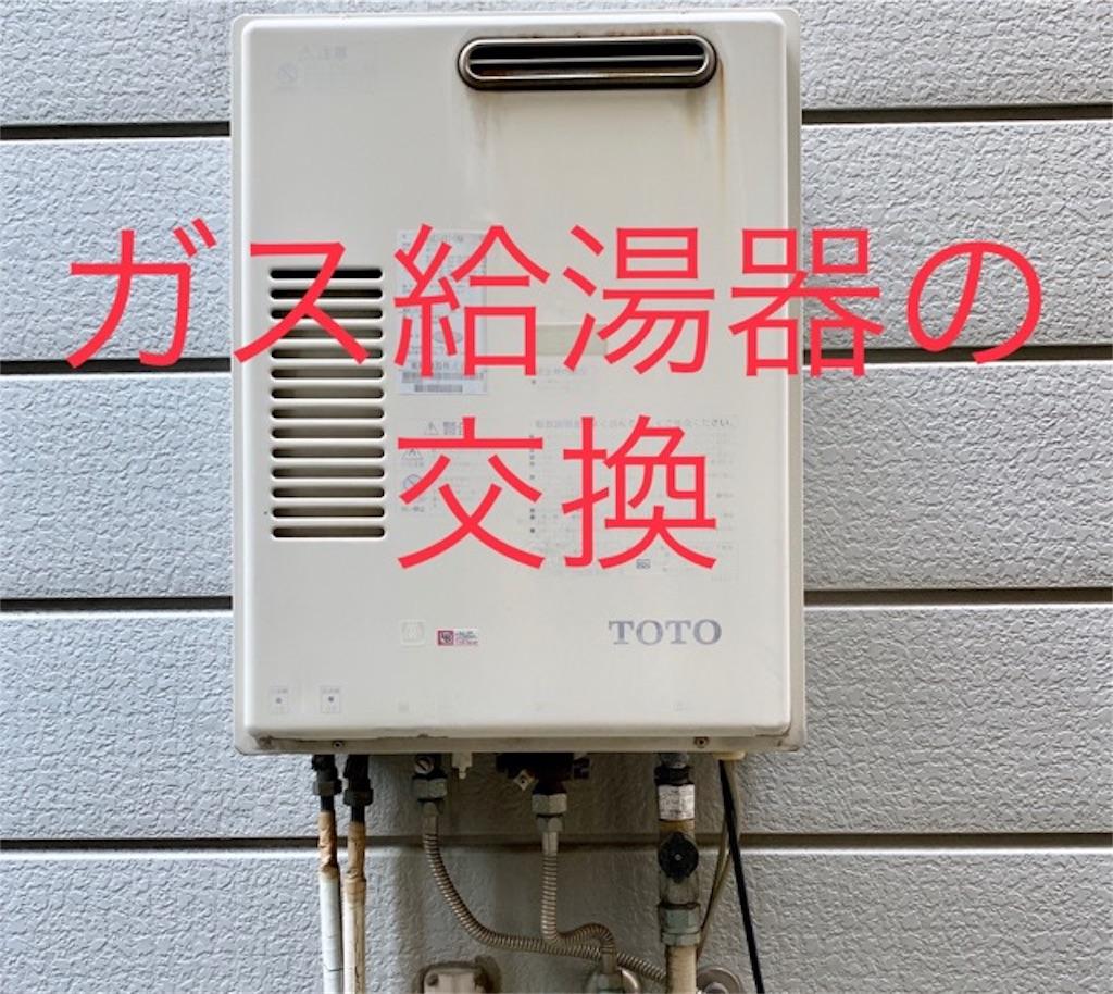 f:id:mitsu5858:20190926113300j:image