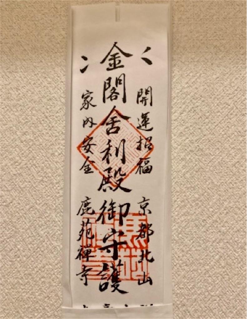 f:id:mitsu5858:20191012151722j:image