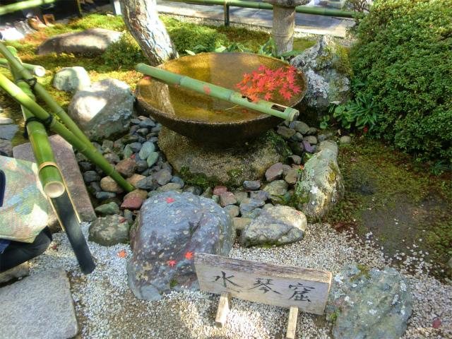 圓光寺の水琴窟