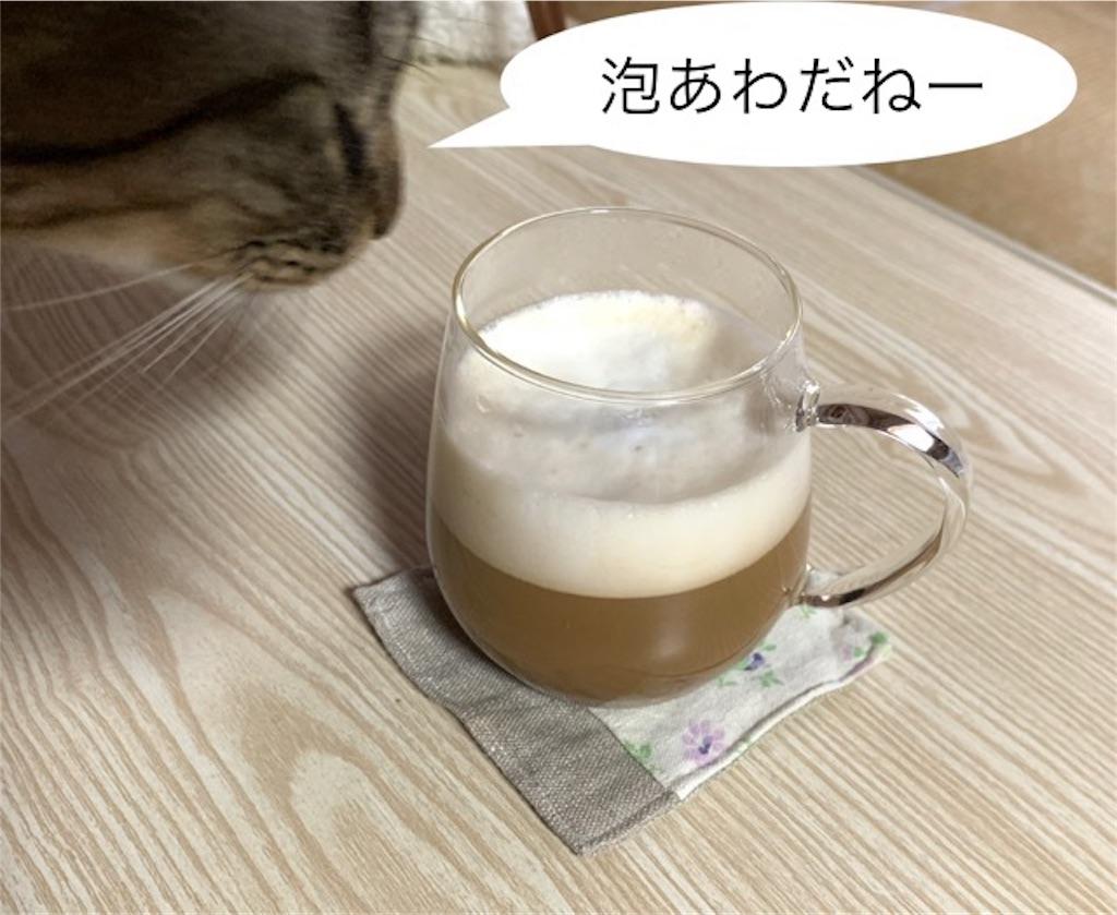 f:id:mitsu5858:20191016204450j:image
