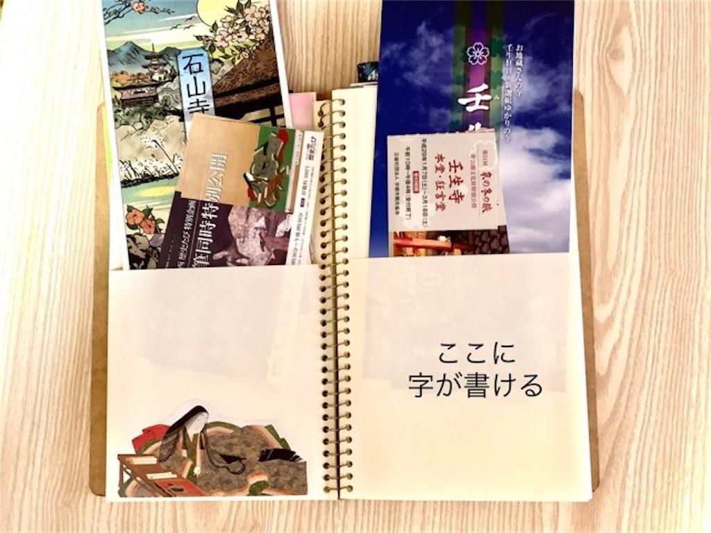 f:id:mitsu5858:20191024090737j:image