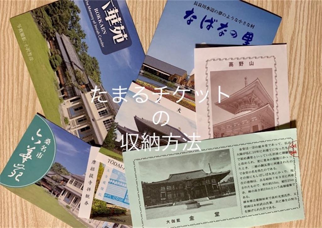 f:id:mitsu5858:20191024114655j:image