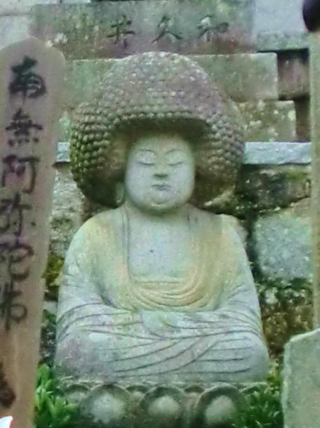 金戎光明寺