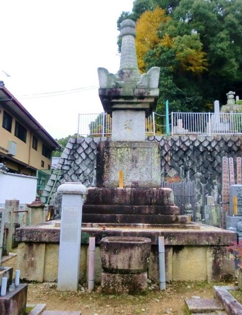 金戎光明寺 江の供養塔