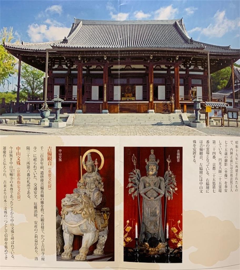 f:id:mitsu5858:20191026133102j:image