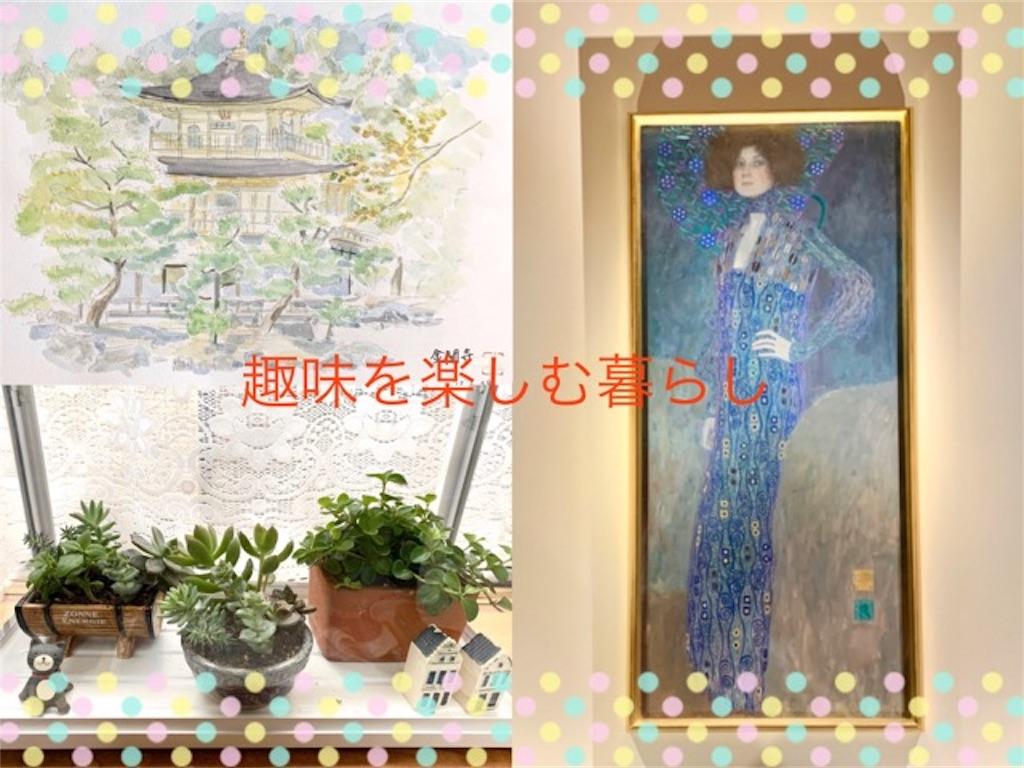 f:id:mitsu5858:20191029212030j:image