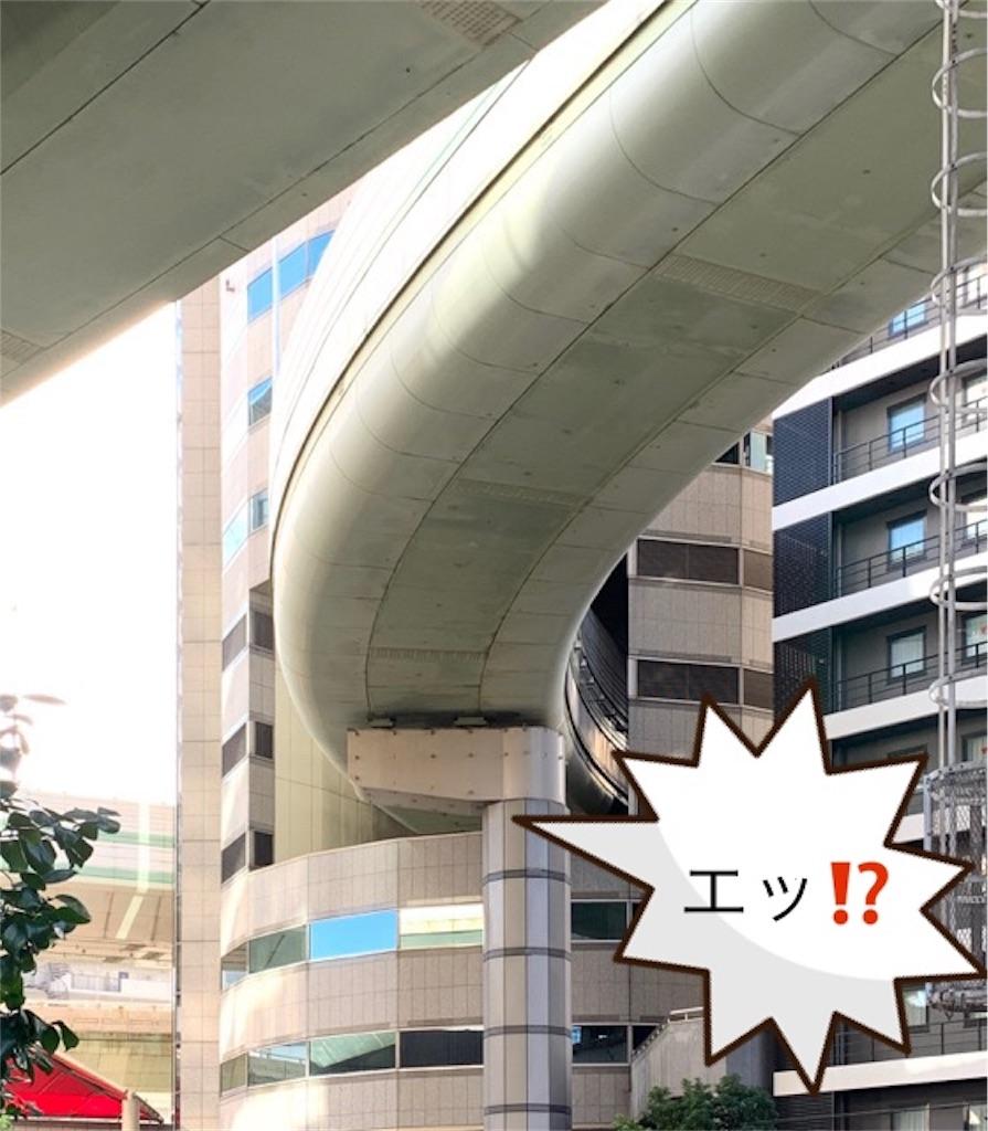 f:id:mitsu5858:20191113164245j:image