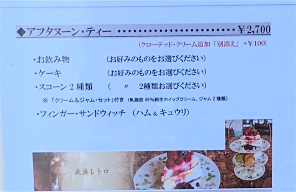 f:id:mitsu5858:20191114120437j:image