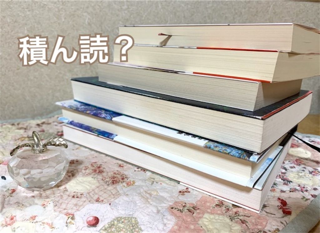 f:id:mitsu5858:20191118123014j:image