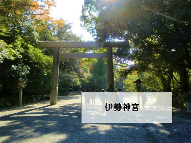 f:id:mitsu5858:20191201170738j:plain