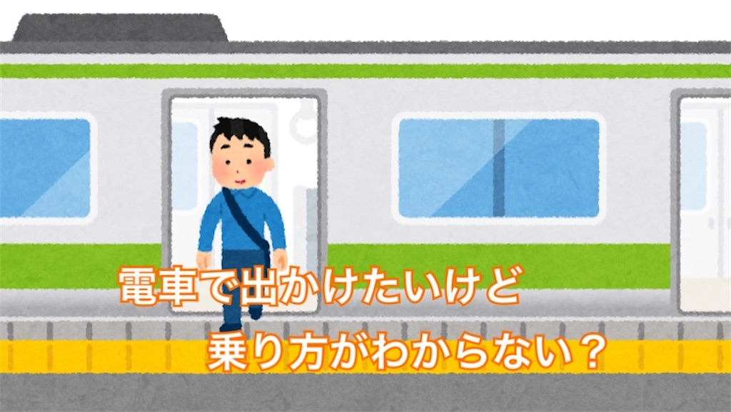 f:id:mitsu5858:20191206172131j:image