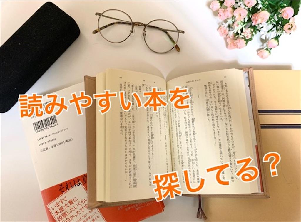 f:id:mitsu5858:20191210212012j:image