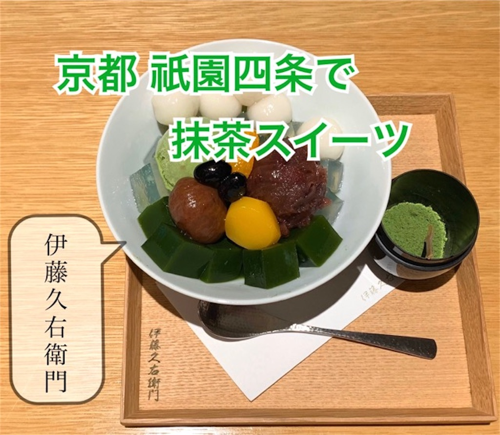 f:id:mitsu5858:20191211115846j:image