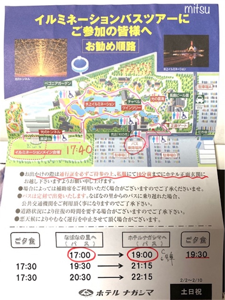 f:id:mitsu5858:20191215151841j:image