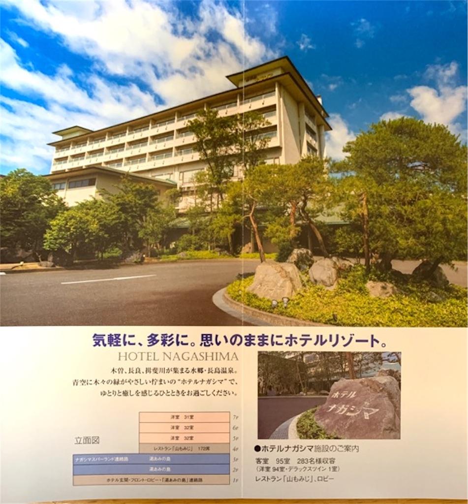 f:id:mitsu5858:20191215151949j:image