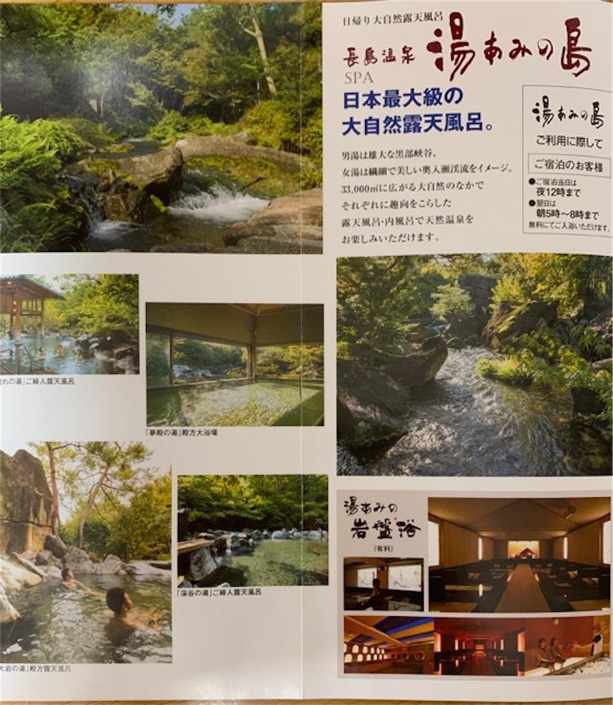 f:id:mitsu5858:20191215152006j:image