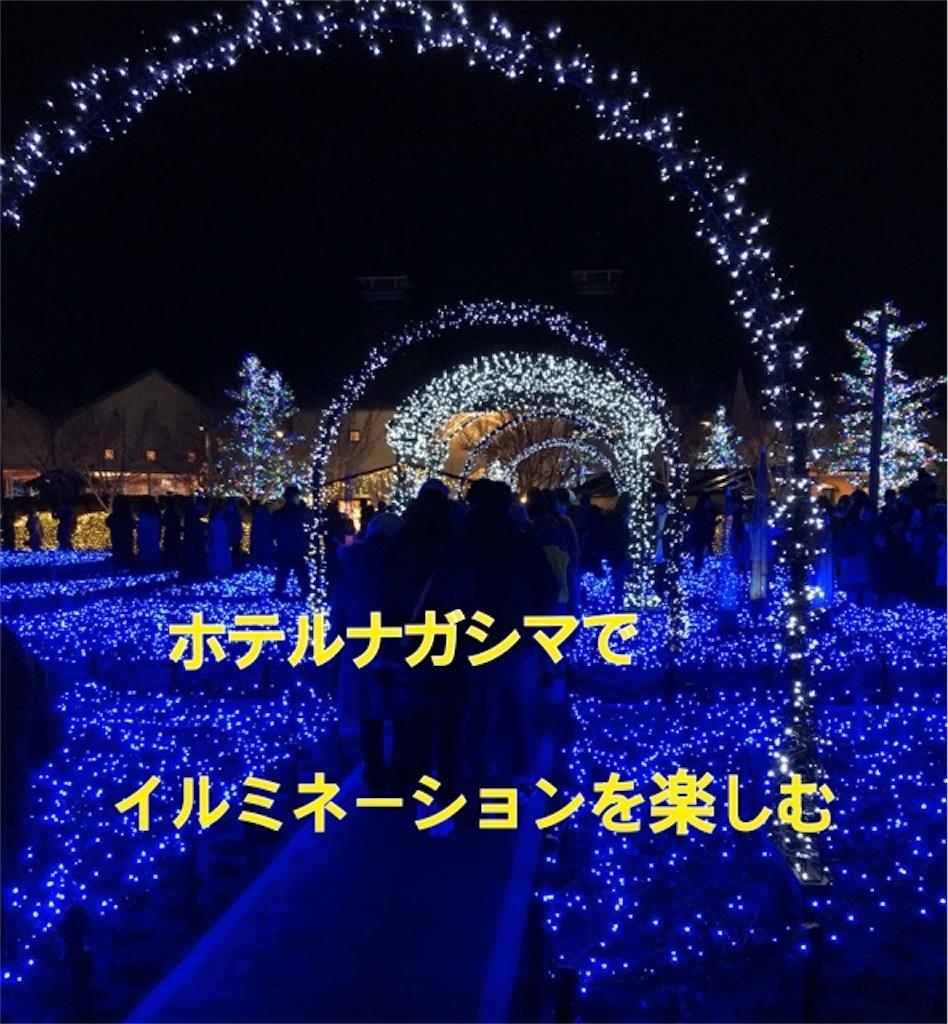 f:id:mitsu5858:20191215171938j:image