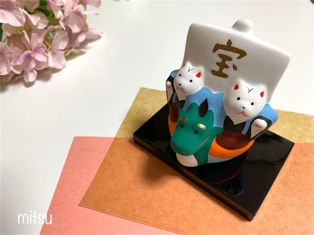 楠珺社の招き猫の宝船は縁起物