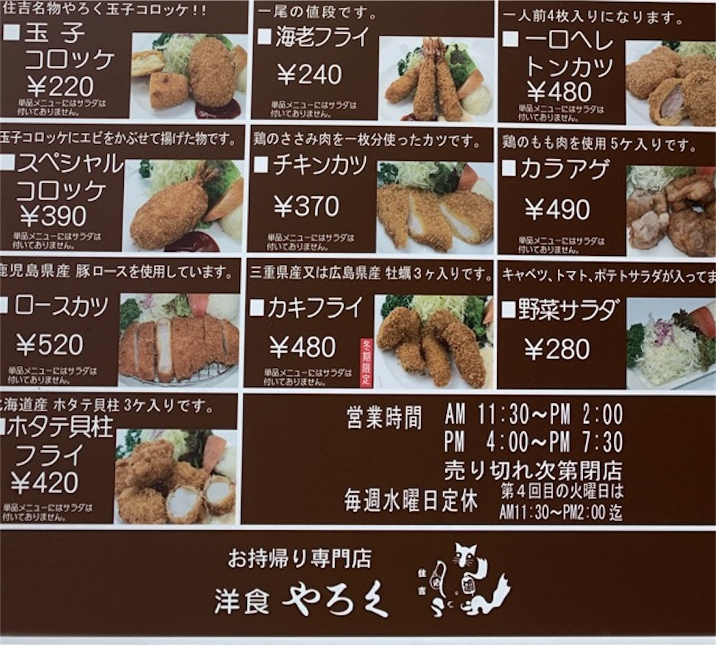 f:id:mitsu5858:20191222161751j:plain