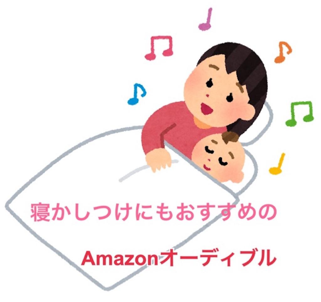 f:id:mitsu5858:20191224114000j:image