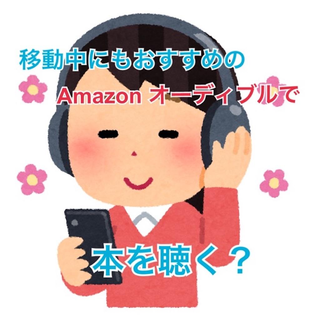 f:id:mitsu5858:20191225123921j:image
