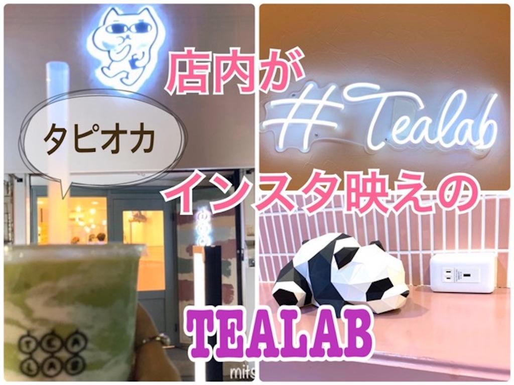 f:id:mitsu5858:20191227104235j:image