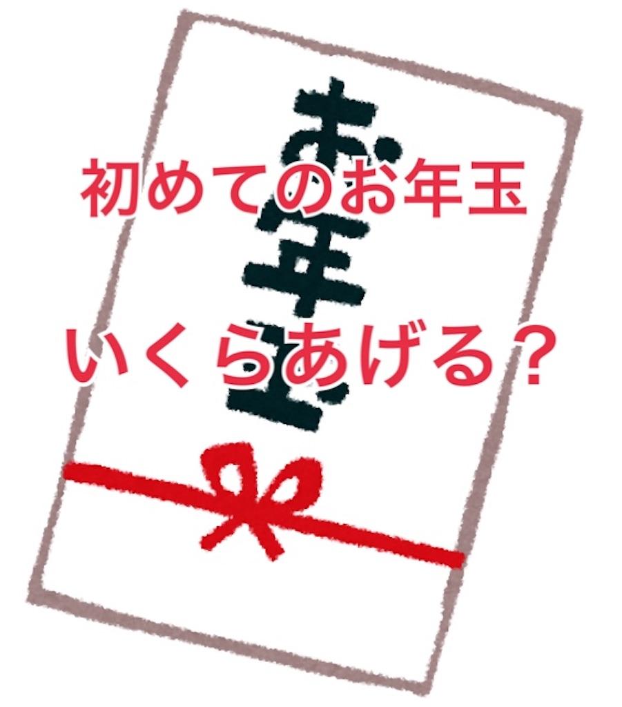 f:id:mitsu5858:20191227140703j:image