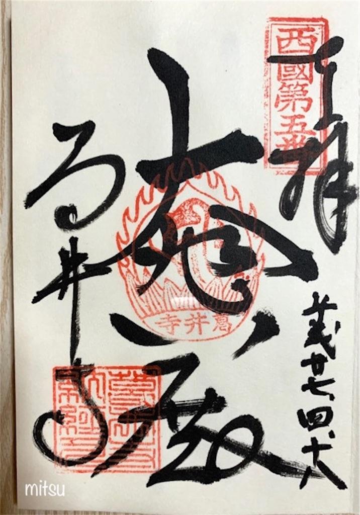 f:id:mitsu5858:20200109115908j:image