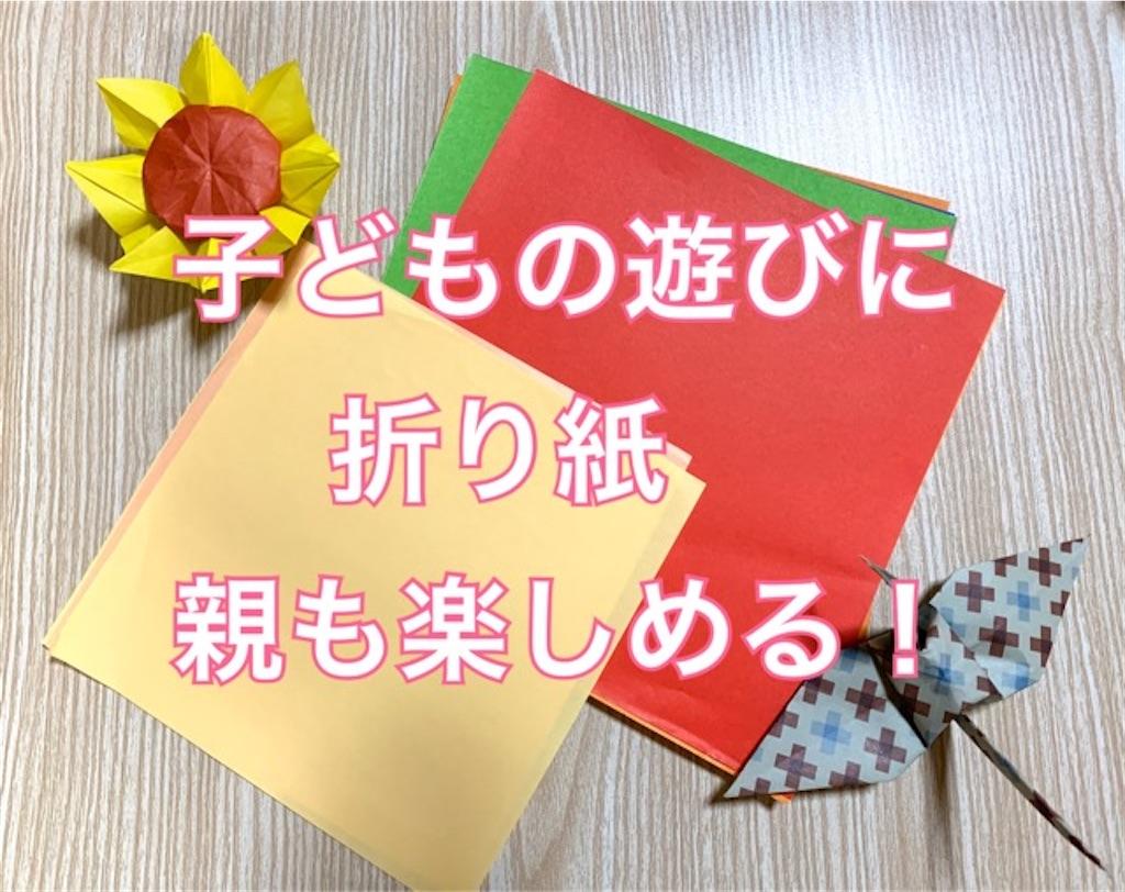 f:id:mitsu5858:20200110124540j:image