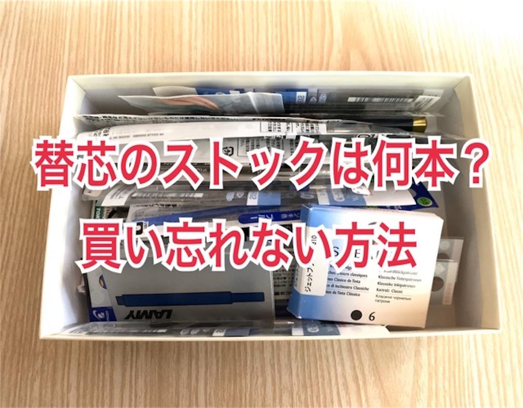 f:id:mitsu5858:20200110145823j:image