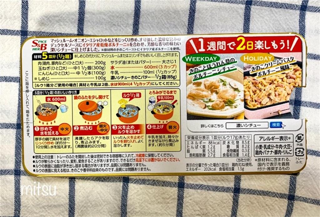 f:id:mitsu5858:20200112130844j:image