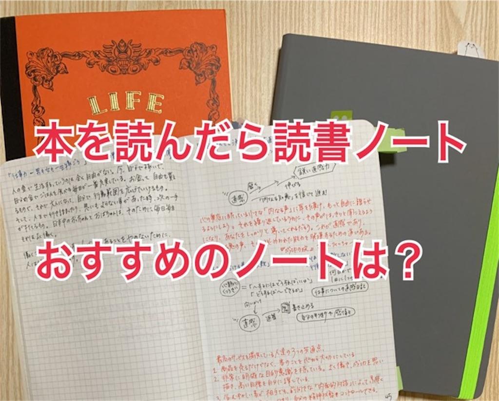 f:id:mitsu5858:20200112155423j:image