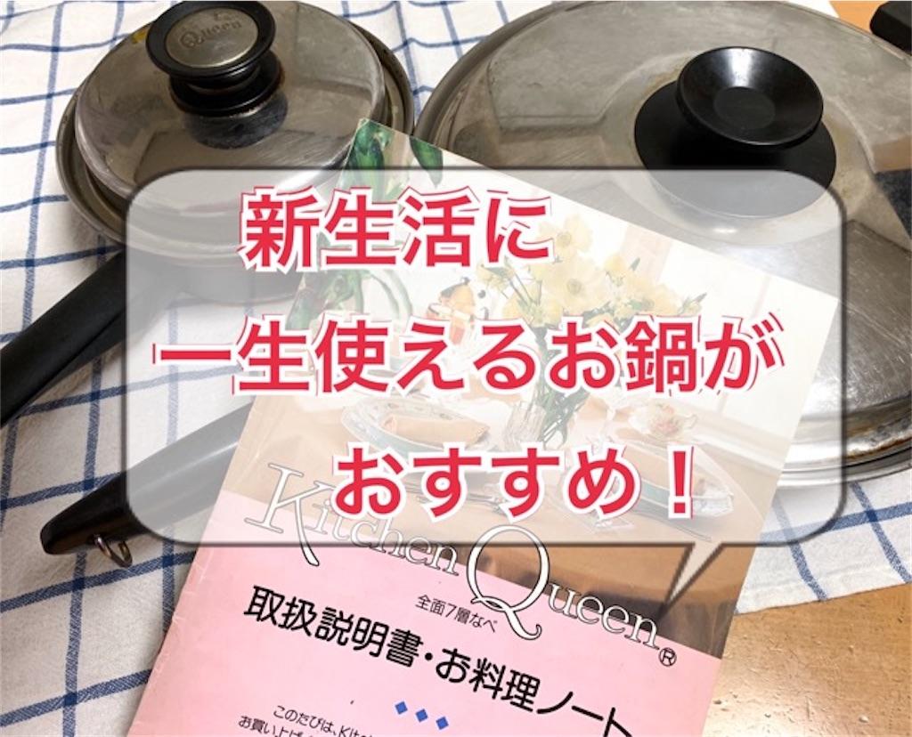 f:id:mitsu5858:20200118233934j:image