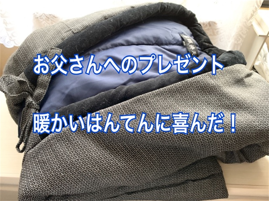 f:id:mitsu5858:20200121133022j:image