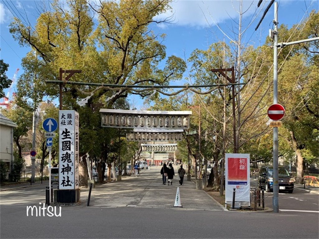 f:id:mitsu5858:20200123112621j:image