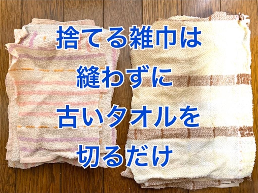 f:id:mitsu5858:20200125163935j:image