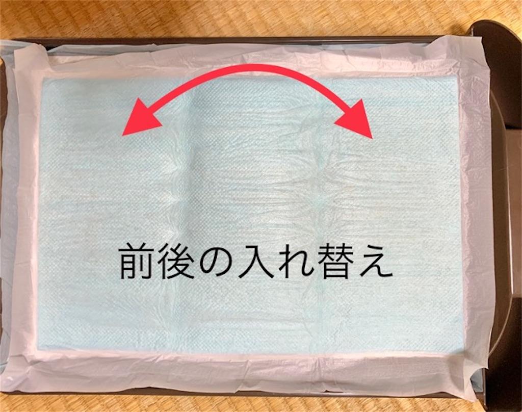 f:id:mitsu5858:20200126141758j:image