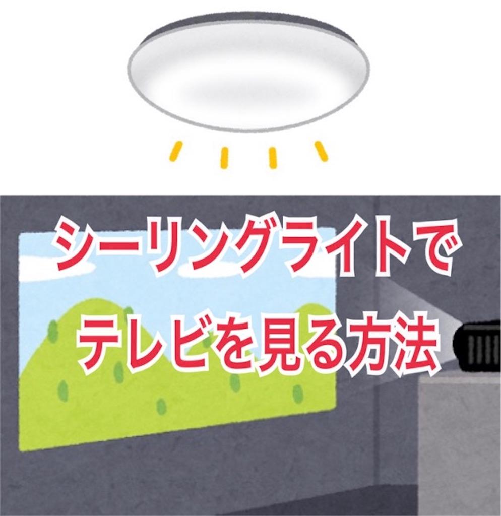 f:id:mitsu5858:20200205205540j:image
