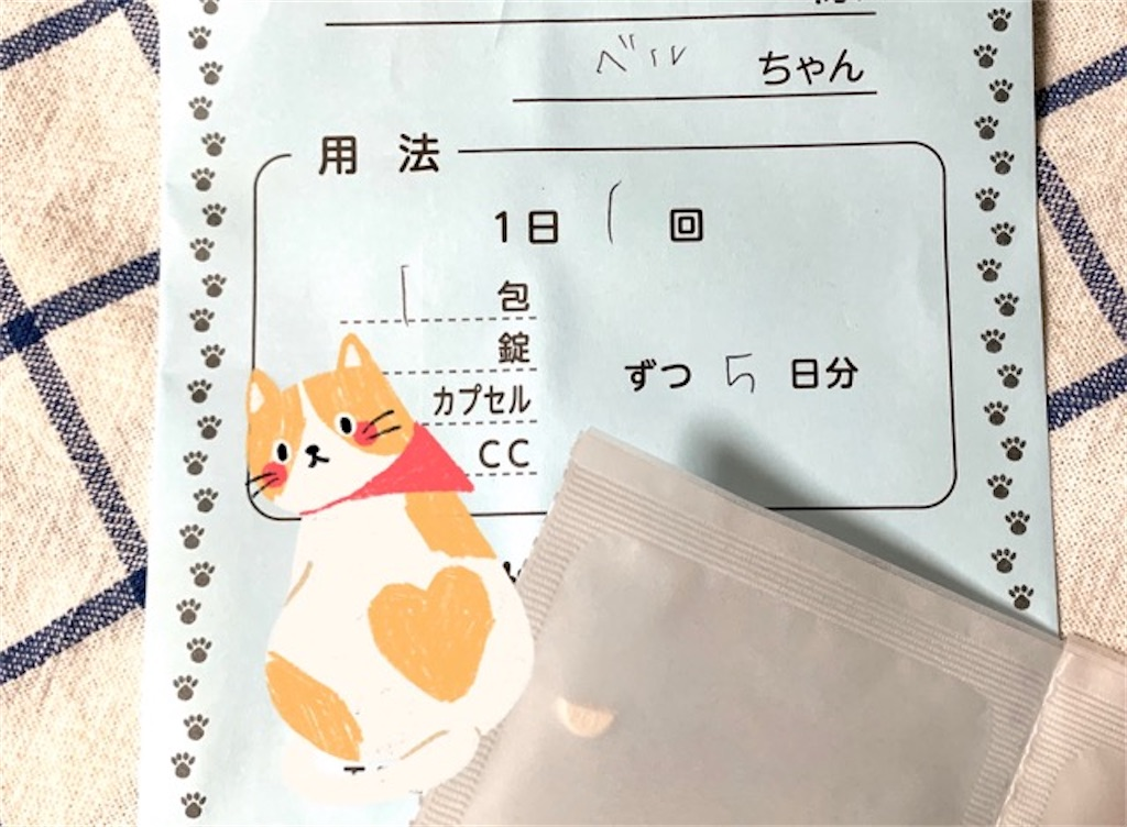 f:id:mitsu5858:20200215144232j:image