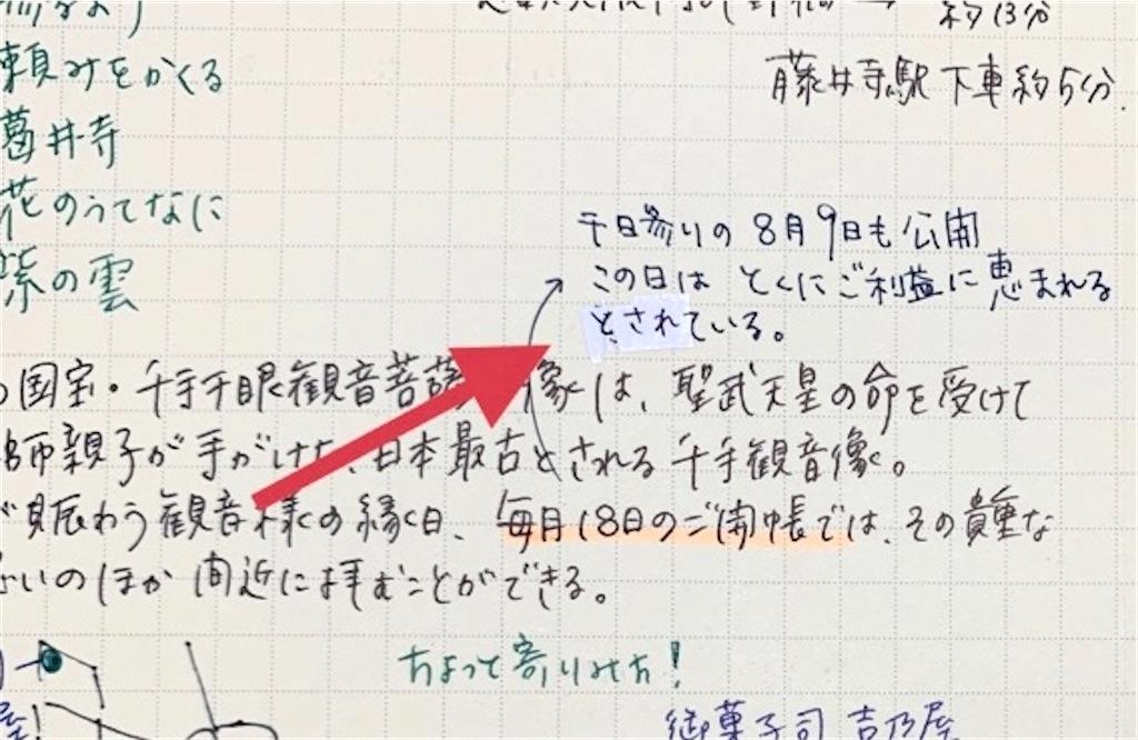 f:id:mitsu5858:20200221115321j:plain