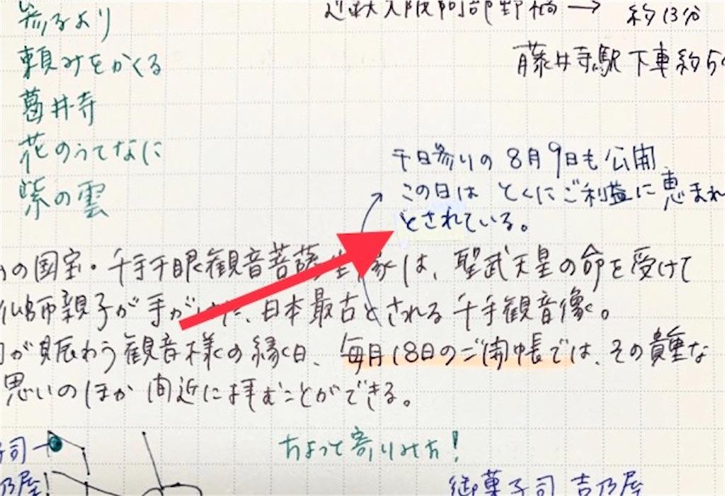 f:id:mitsu5858:20200221115336j:image